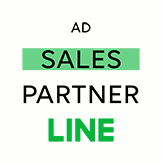 LINE Biz Partner Program AD Sales Partner