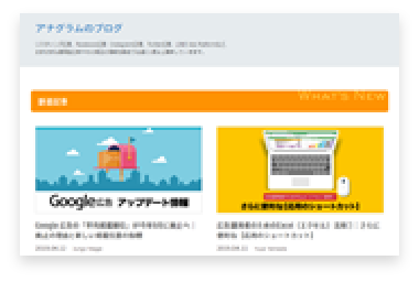 /blog/