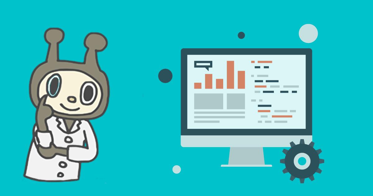 >広告効果計測ソリューション導入支援サービス