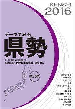 004_2016img01