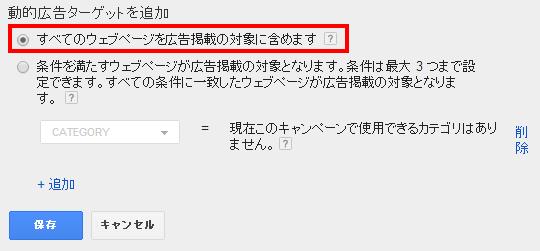 20140317_DSA-8