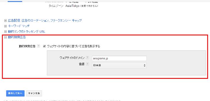 20140507_DSA-10