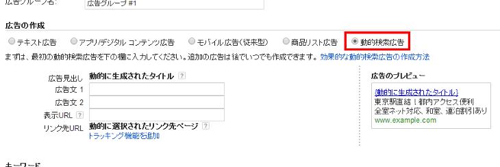 20140507_DSA-11
