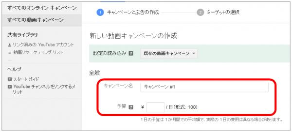 20141222_TrueView-09