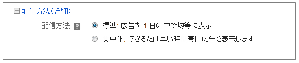 20141222_TrueView-10