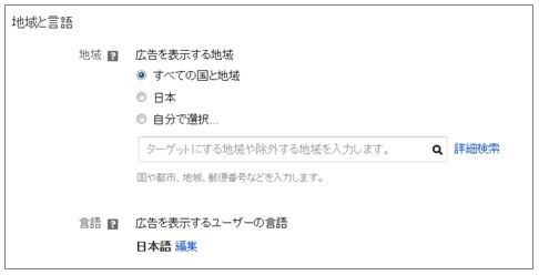 20141222_TrueView-12