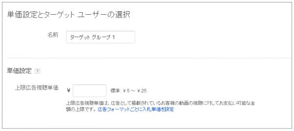 20141222_TrueView-21