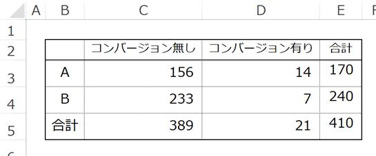 20150313_10