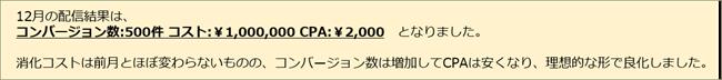 20160201_02