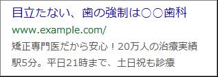 20160226_01