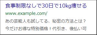20160226_07