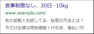 20160226_08