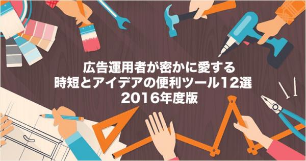 20160304_header