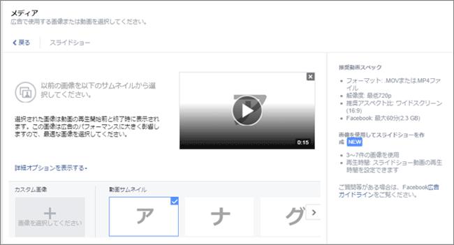 20160328_05-2