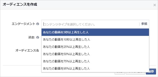 4-useful-tips-of-facebook-ads_03