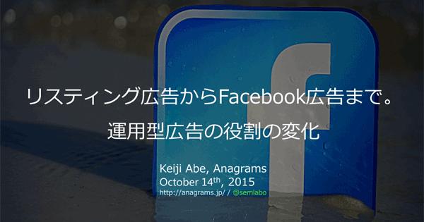 Facebookad1_2