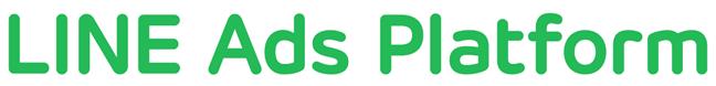 LINE Ads Platform