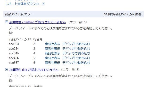 PLA-feed_08