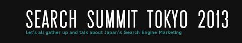 Search Summit Tokyo