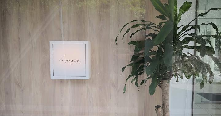 2018年7月30日よりアナグラムオフィスが中目黒から北参道に移転しました!