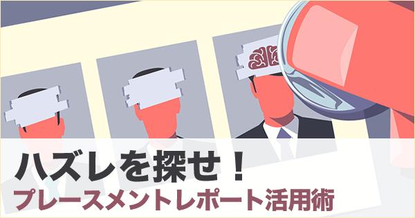 example01_01