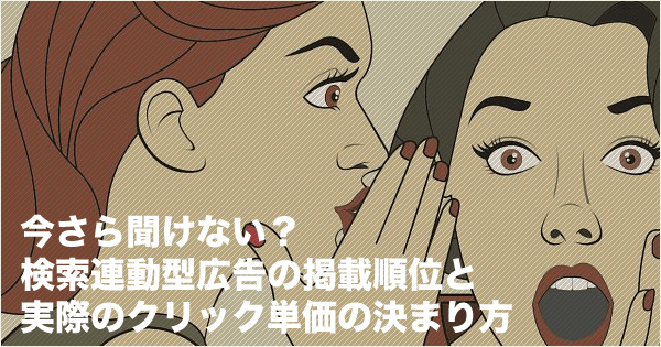 example01_02-min