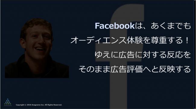 facebook-seminar-20160909-20161028_03
