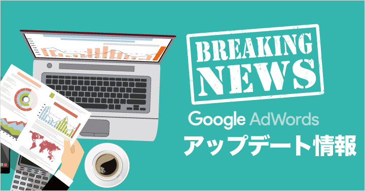 Google ChromeでBetter Ads Standardsに準拠しないサイトの広告表示を予告通り停止へ、ただし日本ではいまのところ対象外