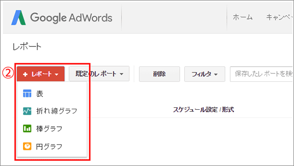 how-to-use-google-adwords-report-editor_03