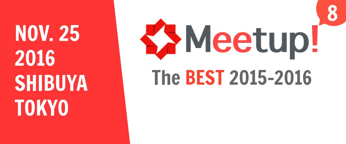 11月25日(金)、Unyoo.jp Meetup The BEST 2015-2016 にて弊社阿部、田中の2名が登壇をいたします。