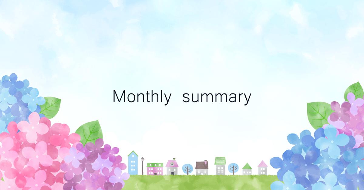 【月のまとめ】2021年6月公開の記事ランキング