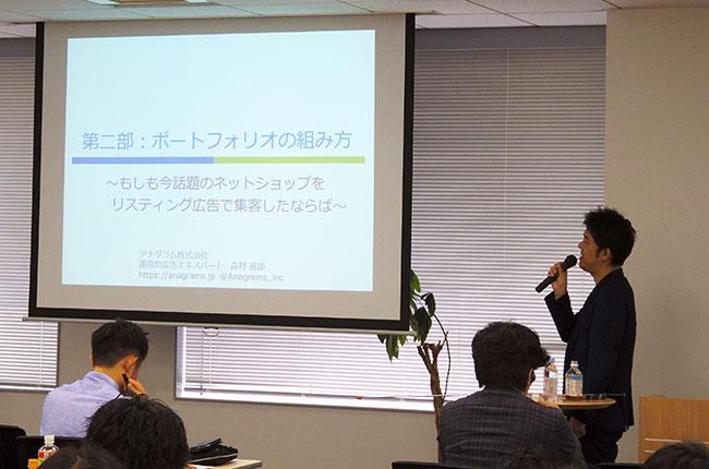 seminar-20160914_04