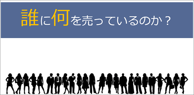 seminar-20160914_09