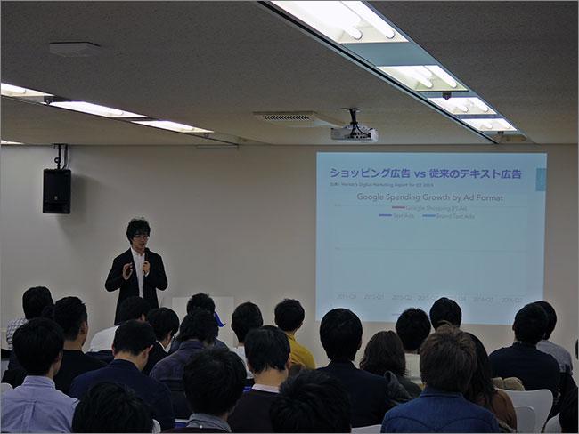 seminar-20161126_03