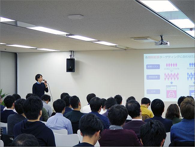 seminar-20161126_05