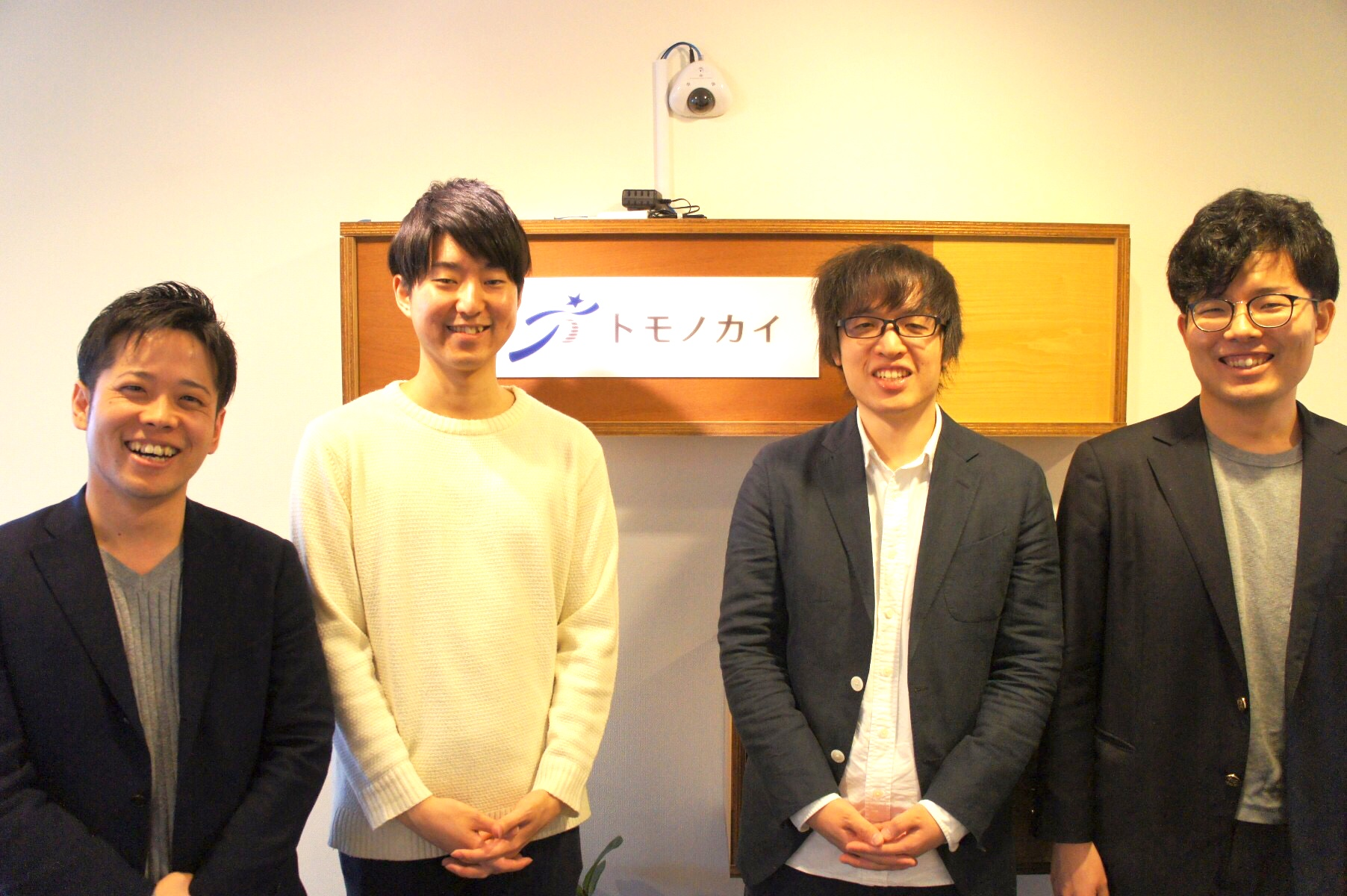 株式会社トモノカイ(塾講師ステーション)