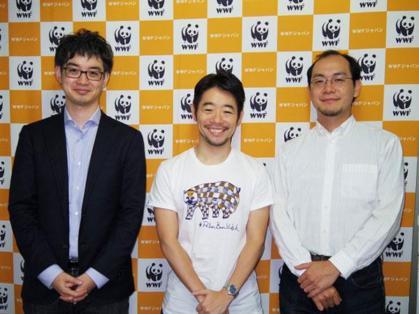 公益財団法人世界自然保護基金ジャパン(WWFジャパン)