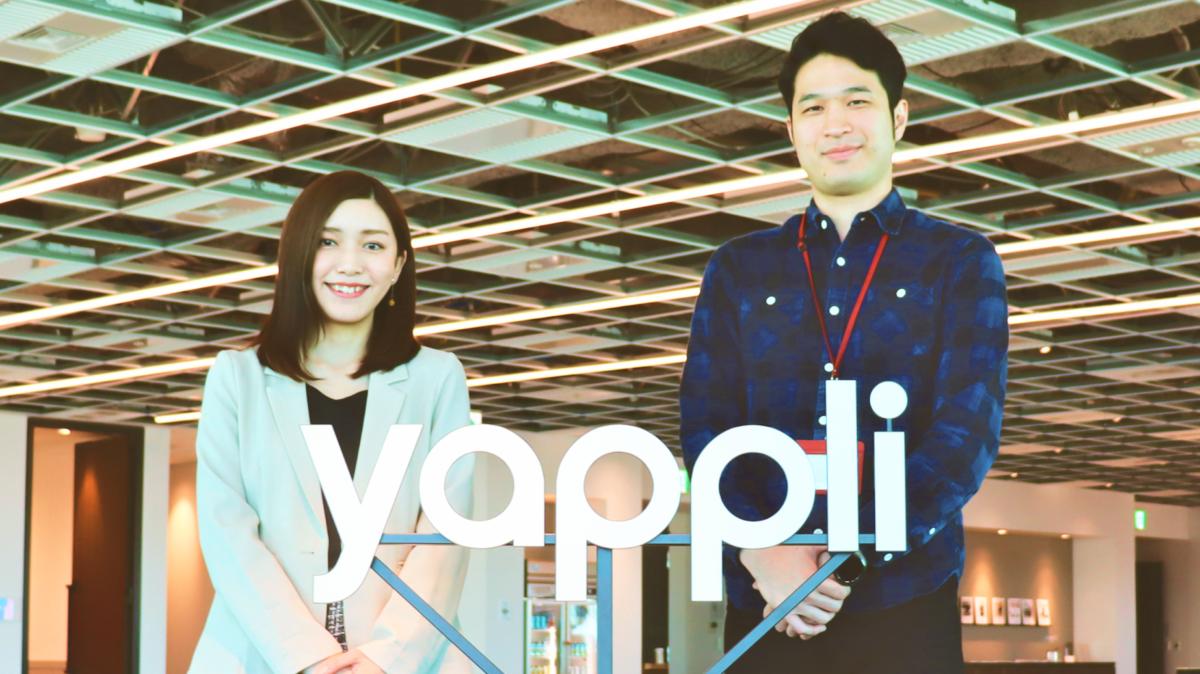 株式会社ヤプリ(Yappli)